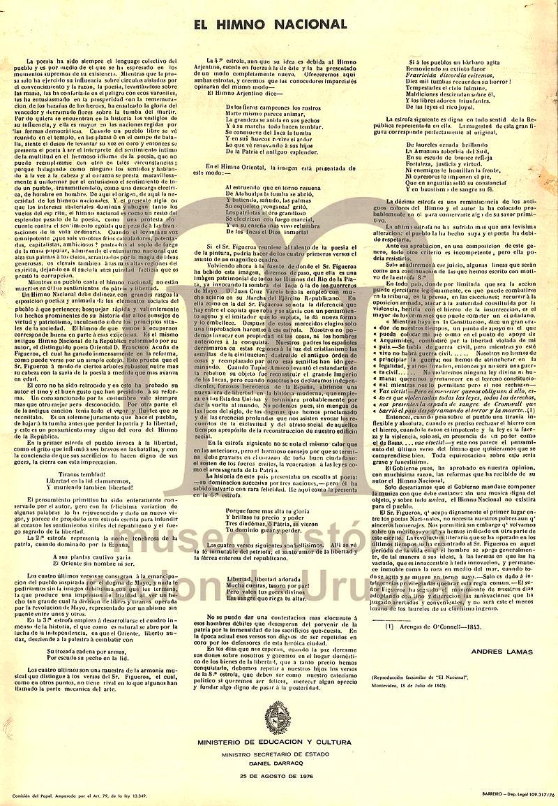 Facsímil Himno República Oriental del Uruguay.