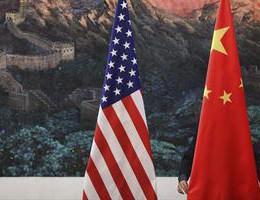 EE.UU. denuncia a China por el hackeo de datos de 4 millones de sus empleados federales