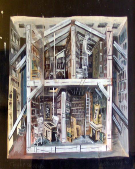Diseño escenográfico de La biblioteca.
