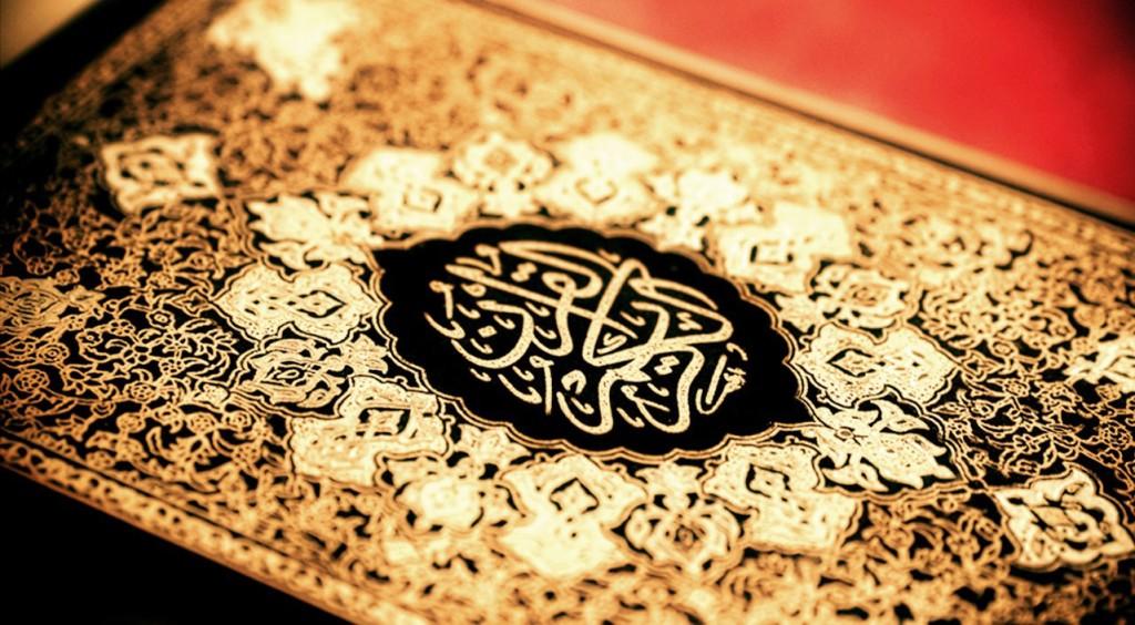 El Corán, el libro sagrado del islam, que según los musulmanes contiene la palabra de Dios (o Allāh, الله), revelada a Mahoma (Muhammad, محمد).