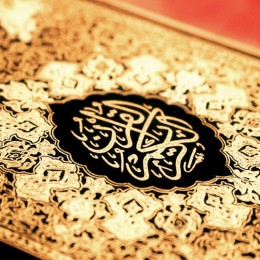 Islam y Masonería en el mundo contemporáneo